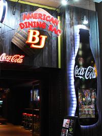 American Dining Bar B★J
