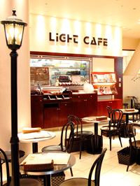 Light Cafe スパイラルタワーズ店