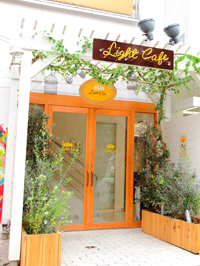 Light Cafe 栄店