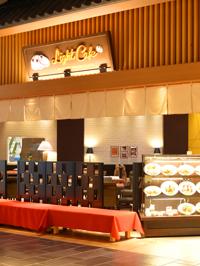 Light Cafe イオンモール常滑店