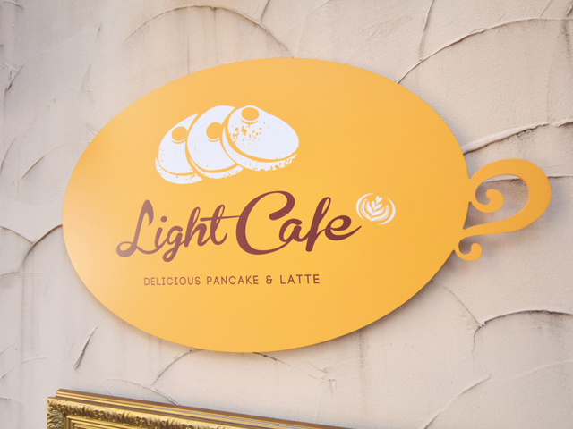 Light Cafe 名駅店