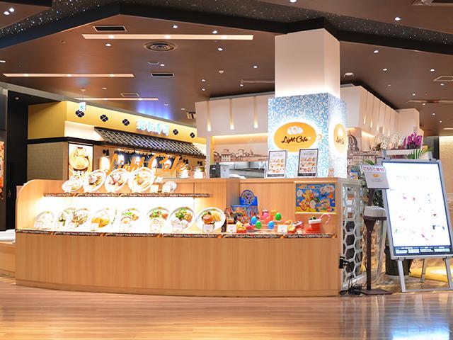 Light Cafe イオンモール長久手店