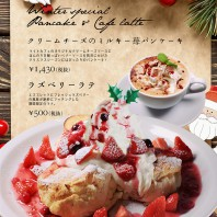 Winter Special Pancake & Cafe Latte