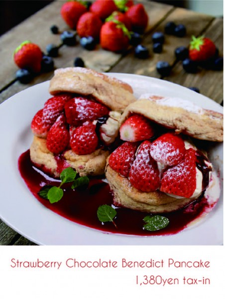 【季節限定】 Strawberry Chocolat Benedict Pancake