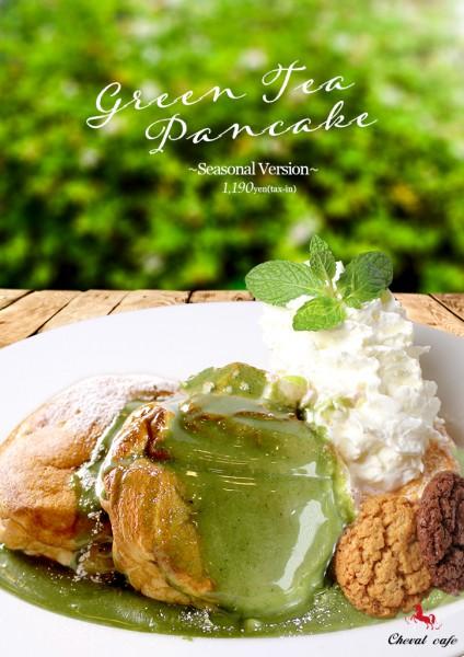 Green Tea Pancake~Seasonal Version~