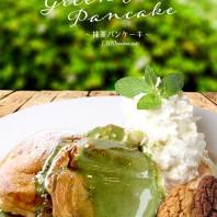 Green Tea Pancake~抹茶パンケーキ~