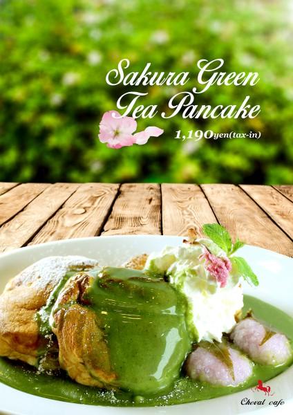 【季節限定】Sakura Green Tea Pancake