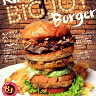 KING OF BIGJOY BURGER