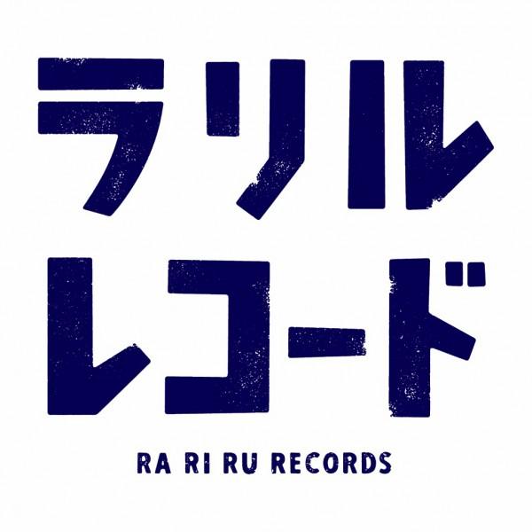 RADWIMPSコラボ企画【ラリルレコードカフェ】