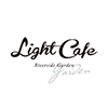 Light Cafe Riverside Garden (東岡崎店)