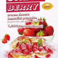 【季節限定】ストロベリークリームチーズ ベネティクトパンケーキ