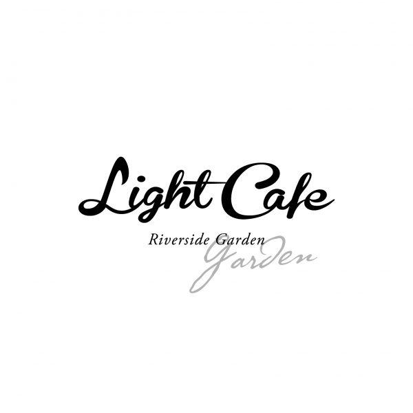 【ライトカフェリバーサイドガーデン】メニュー表